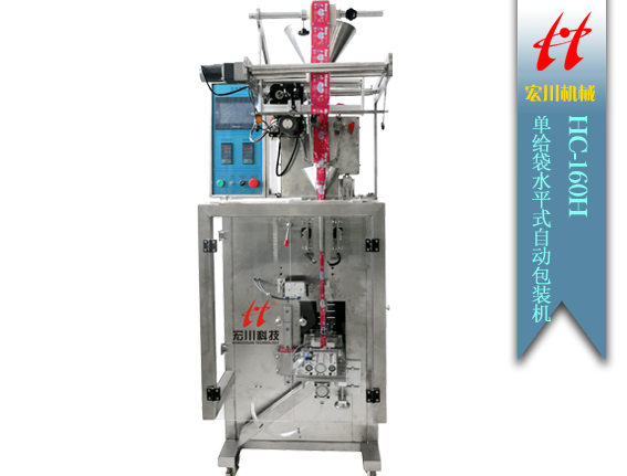 HC-160H Single Lane Irregular Pouch Highspeed Packing Machine bg film rolls