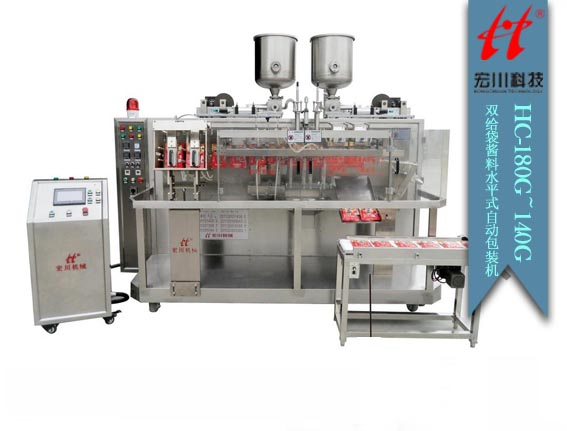 HC-180G/140G Double bag-given powder granule/liquid horizontal automatic packaging machine(High Speed and Fully Automatic)