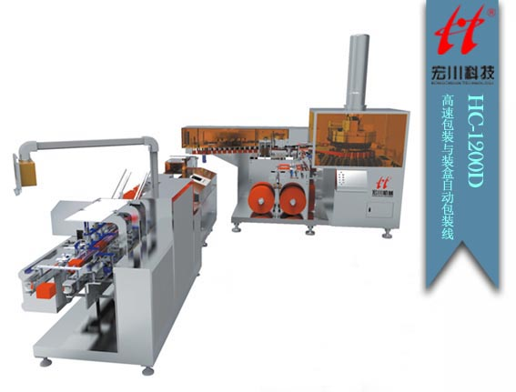1200D Highspeed Sachet And Box-packing Automatic Packaging Prodiction Line