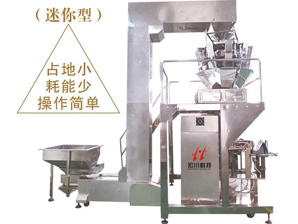 HC-160型/200型/250型全自动水平式给袋包装机