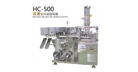 HC-500智能高速全自动包装机