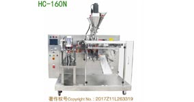 HC-160N单给袋粉剂/颗粒水平式包装机