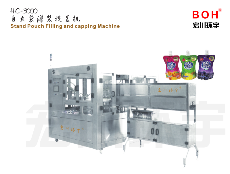 HC- 3000 Stand Pouch Filling and capping Machine