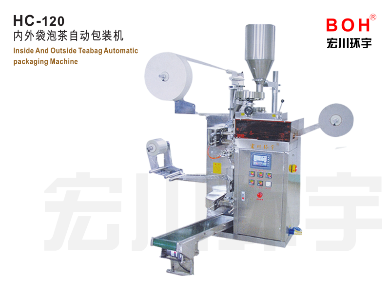 HC- 120 Inside And Outside Teabag Automatic packaging Machine