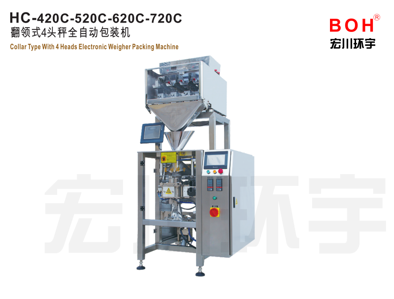 HC- 420C-520C-620C-720C Collar Type With 4 Heads Electronic Weigher Packing Machine