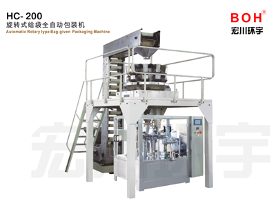HC- 200 Automatic Rotary type Bag-given Packaging Machine